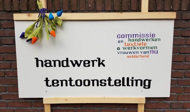 Vrouwen van Nu Gelderland stelt handwerkstukken tentoon in Vorden. Foto: PR