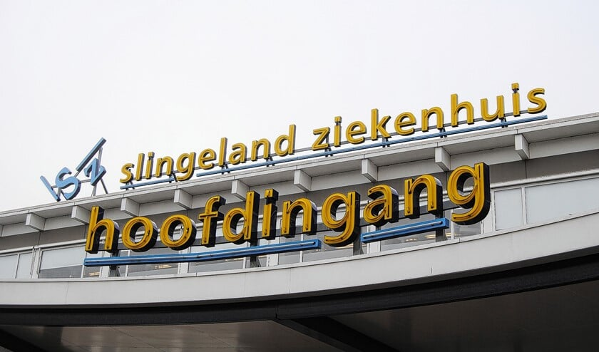Slingeland Ziekenhuis, entree.