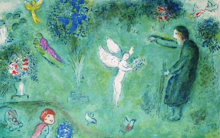Marc Chagall Le Verger de Philetas from Daphnis and Chloé