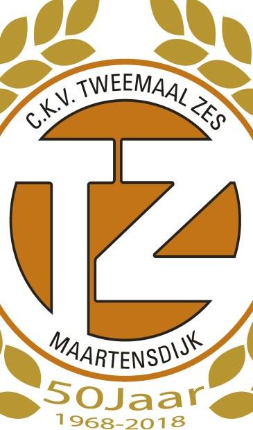 Een speciaal voor het jubileumjaar ontworpen logo.