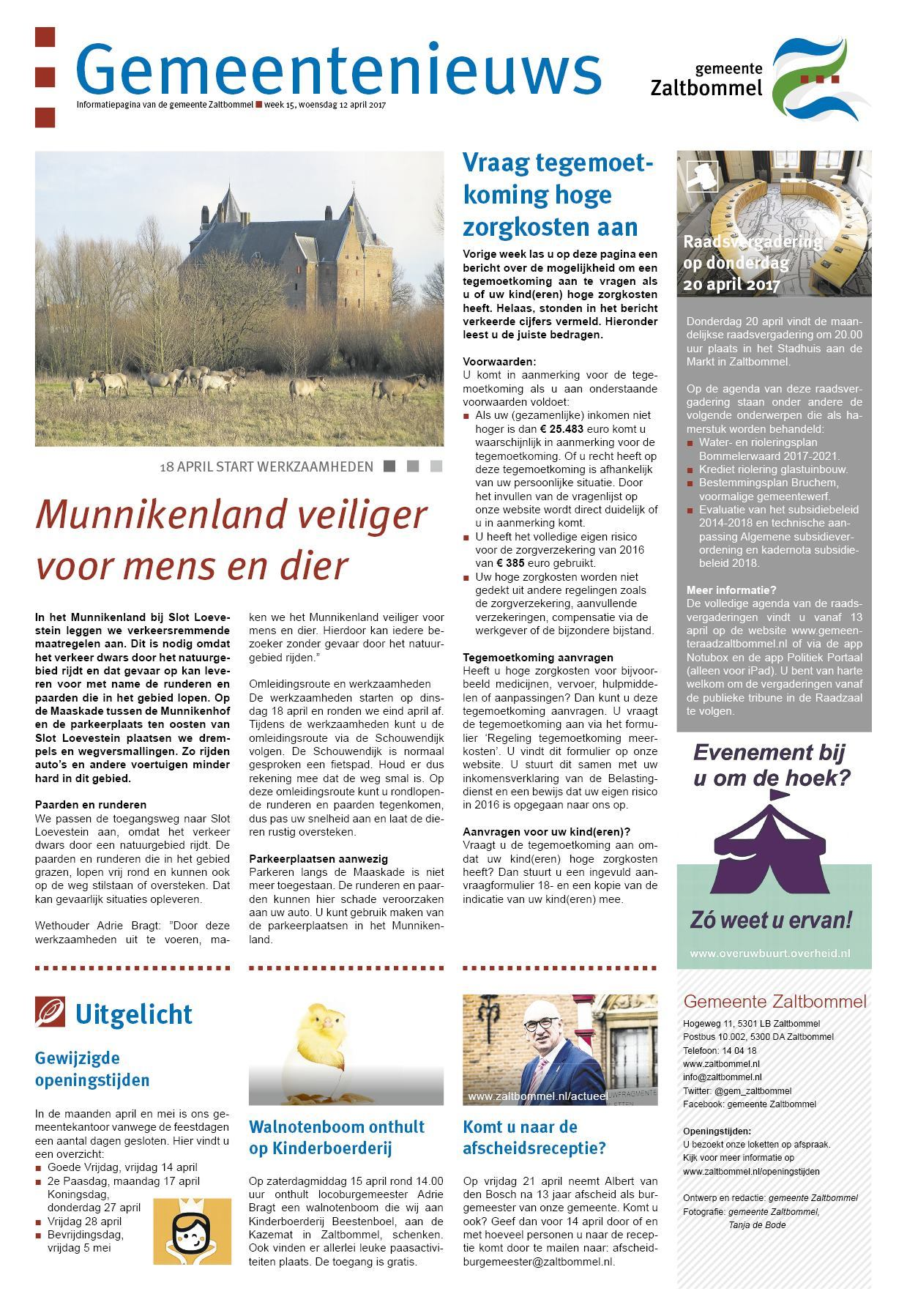 Hk Bommelerwaard 12 April 2017