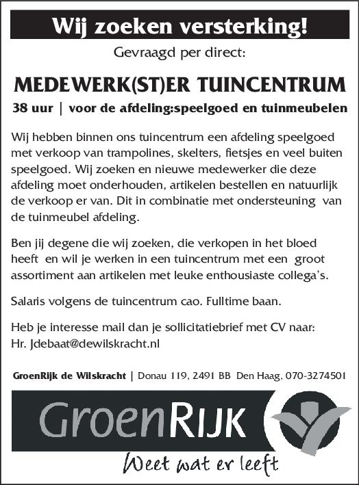 sollicitatiebrief tuincentrum Telstar Online.nl   Vacature Medewerk(st)er tuincentrum sollicitatiebrief tuincentrum