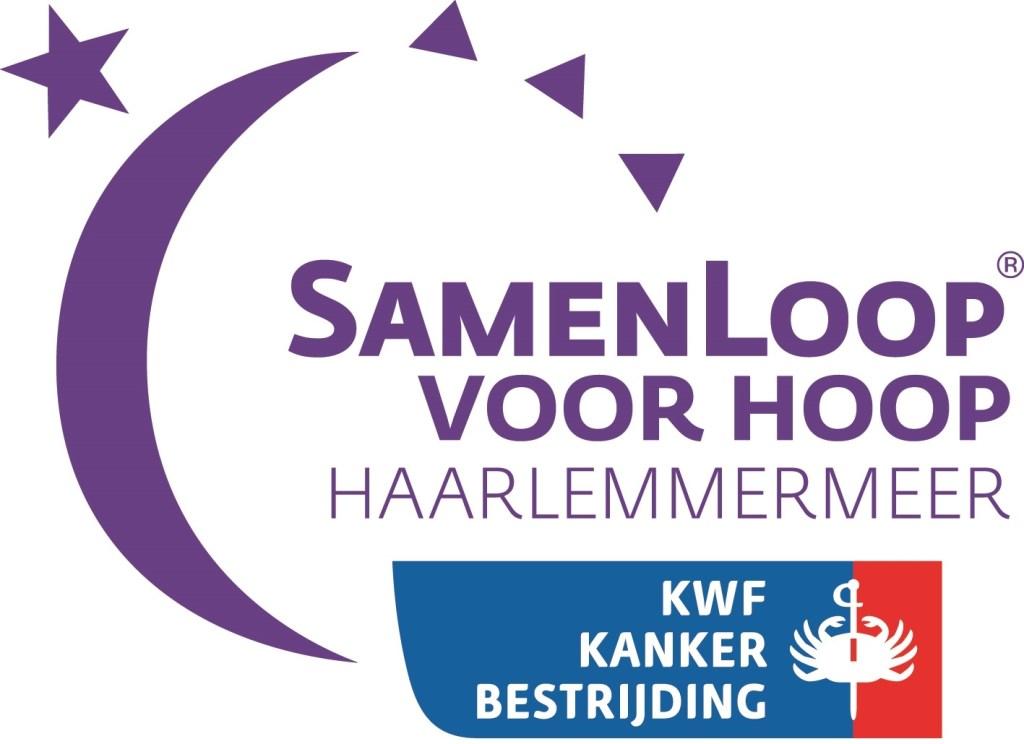 Logo SamenLoop voor Hoop.  (Foto: PR) © rodi