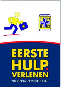 De cursus Eerste Hulpverlener van EHBO Castricum start begin september. (foto aangeleverd)