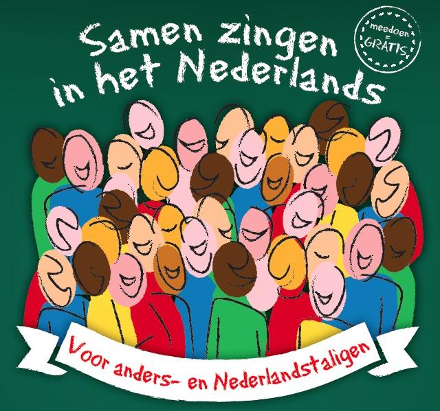 Zingen met nieuwe Nederlanders