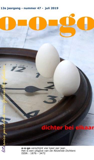 """""""Twee eieren verdwaald in een kwatrijn vertwijfeld, volkomen onthutst zijn ze door elkaar geklutst of is het alleen maar schijn."""""""