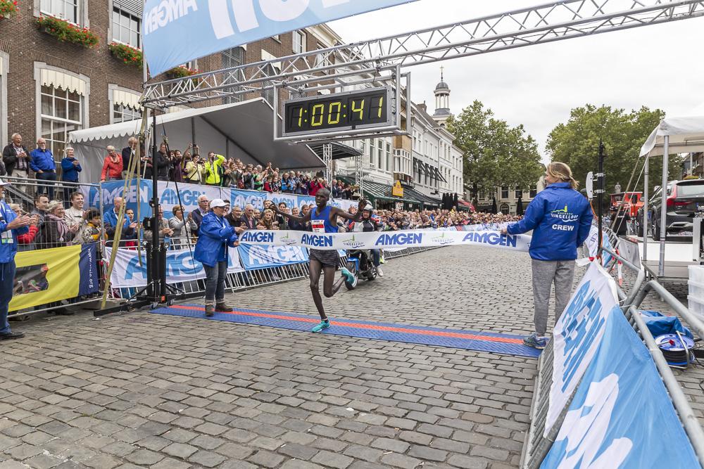 De halve marathon tijdens de Singelloop van 2017.