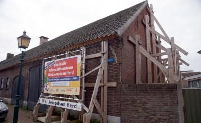 D'n Liempdsen Herd: bezoekerscentrum in 2017