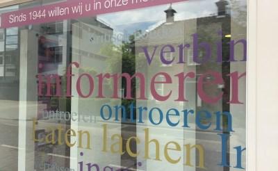 'Brabants Centrum steeds zichtbaarder '