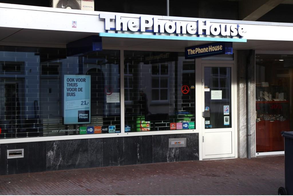 Het filiaal bleef donderdag dicht. Klanten werden doorverwezen naar de winkel in Best. (Foto: Sander van Kasteren)     Fotonummer: 0879b8