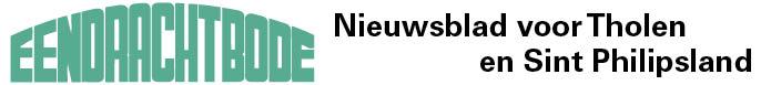 Logo eendrachtbode.nl