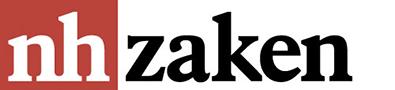 Logo nhzaken.nl