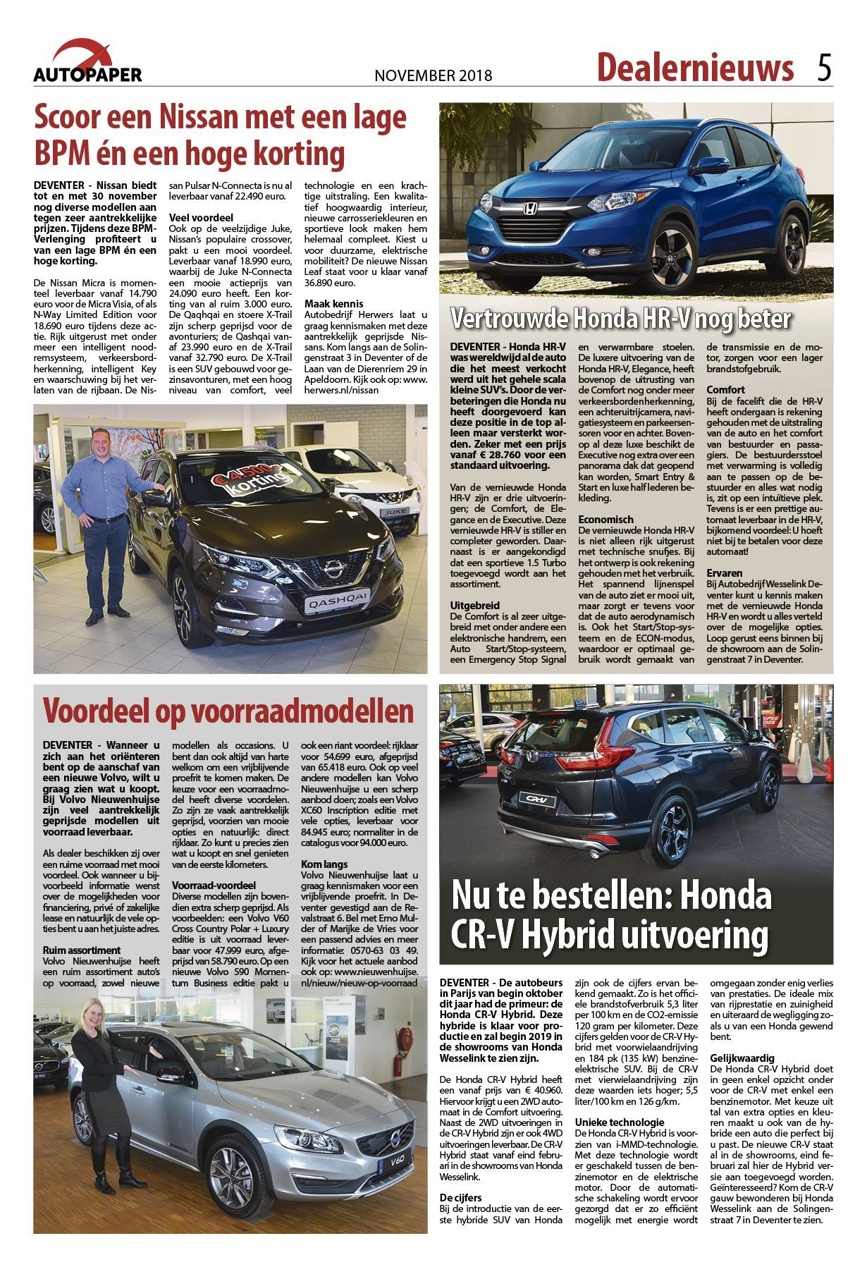 Autopaper Deventer 20 November 2018