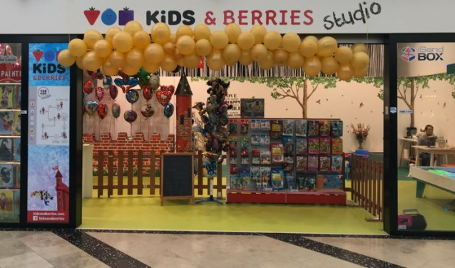 Kids and Berries Studio