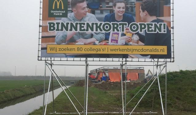McDonald's Oosterhout Park15 zoekt 80 collega's!