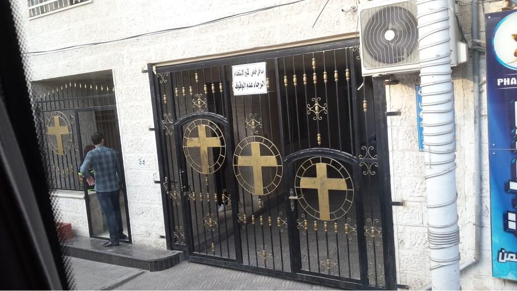 Dit is de kerk in Mafrak. Deze stad ligt op 15 kilometer afstand van de Syrische grens. Wij zijn hierheen geweest.  © Persgroep