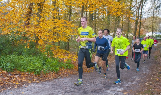 Sportievelingen kunnen kiezen uit afstanden van 1.5, 2.5, 5 en 10 kilometer. Foto: Christiaan van Dijk.