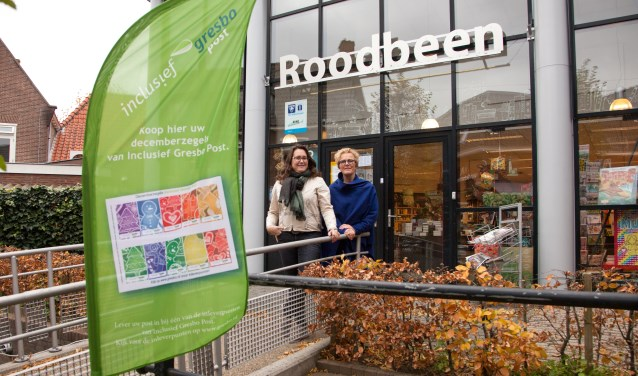 Boekhandel Roodbeen in Nijkerk