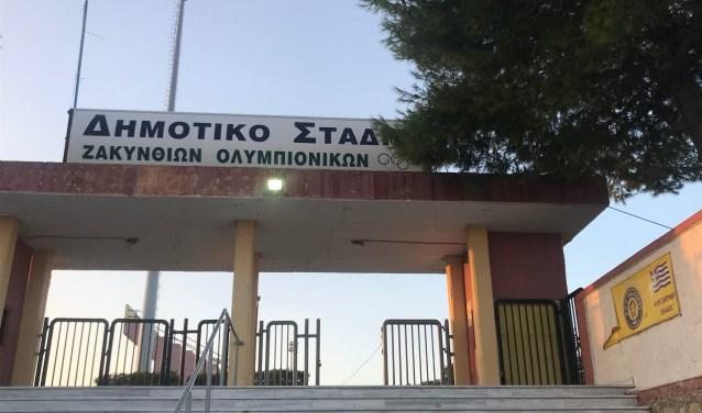 A.P.S. Zakynthos is opgericht in 1969. Foto: Roberto Cancian