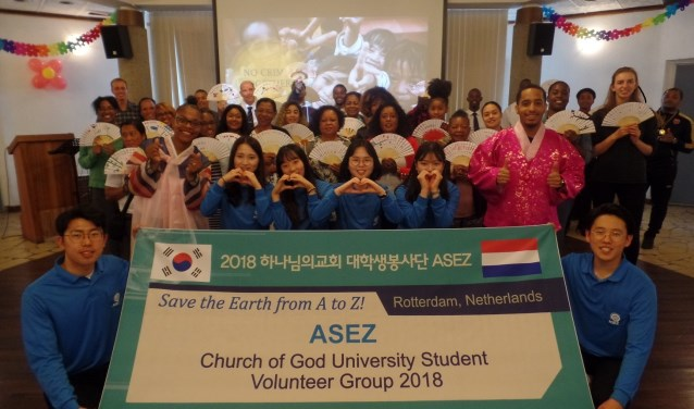 Koreaans Cultuur Ervaring Event  door ASEZ bij WMS Church of God R'dam