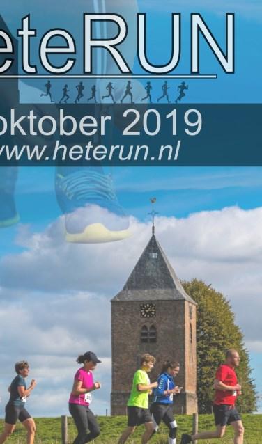 fragment Heterun 2018