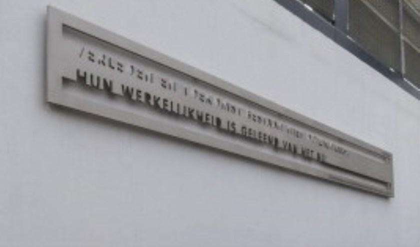 Begin mei werd het gedenkteken voor de treinramp van 4 mei 1976 onthuld.