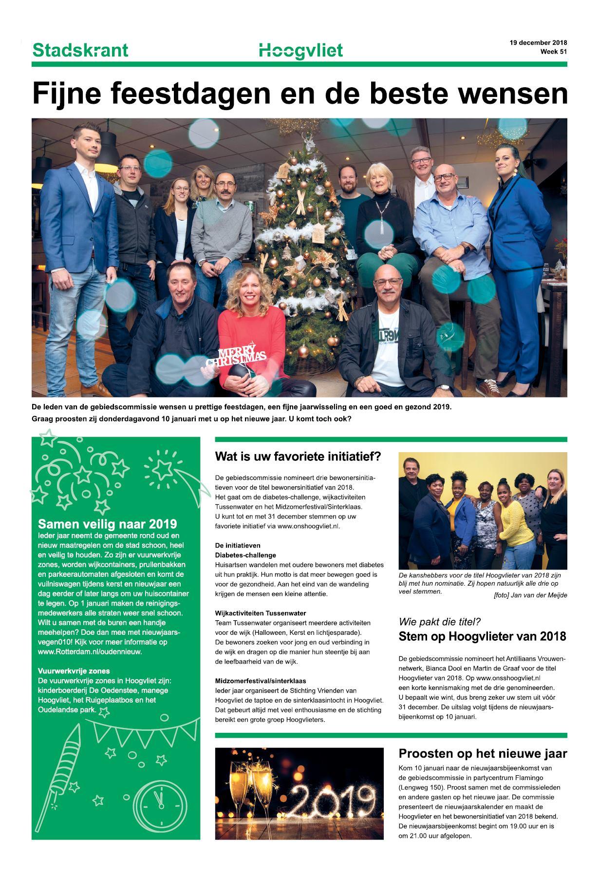 Botlek Hoogvliet 19 December 2018