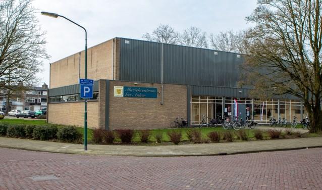 De huidige locatie van de harmonie: Muziekcentrum Het Anker   | Fotonummer: 8f9473