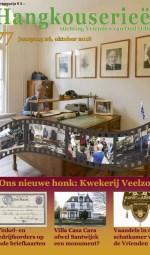 Vlag en vaandels bij Vrienden van Oud Hillegom