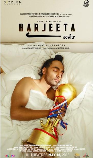 De poster van de film Harjeeta.