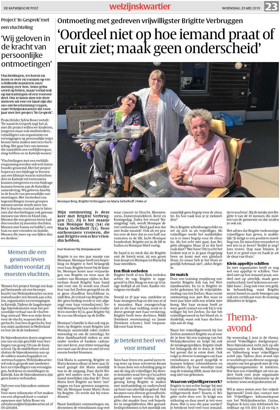 Lisa de Groes wil handhaven met Pharmafilter US: