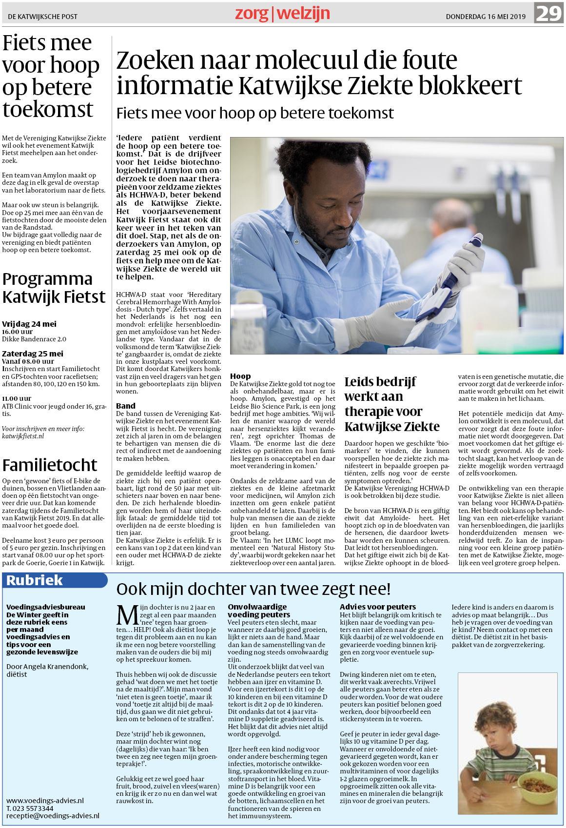 00aba3a7f7db9e De Katwijksche Post 16 mei 2019