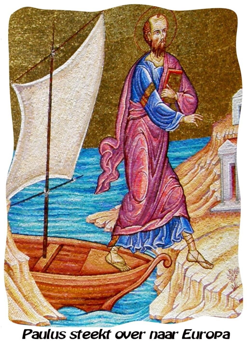 Paulus zet voet aan land in Europa