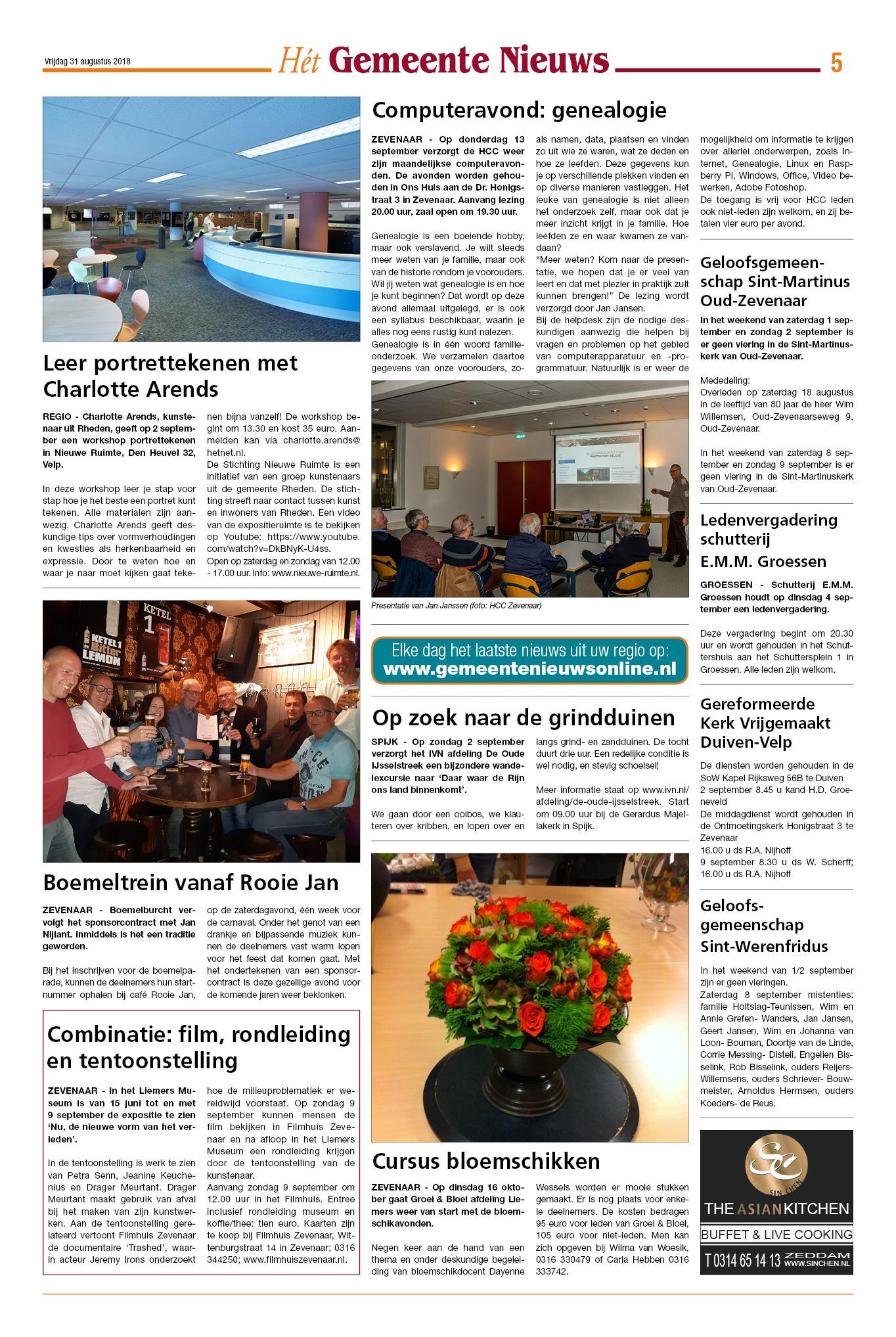 GN De Liemers 31 augustus 2018