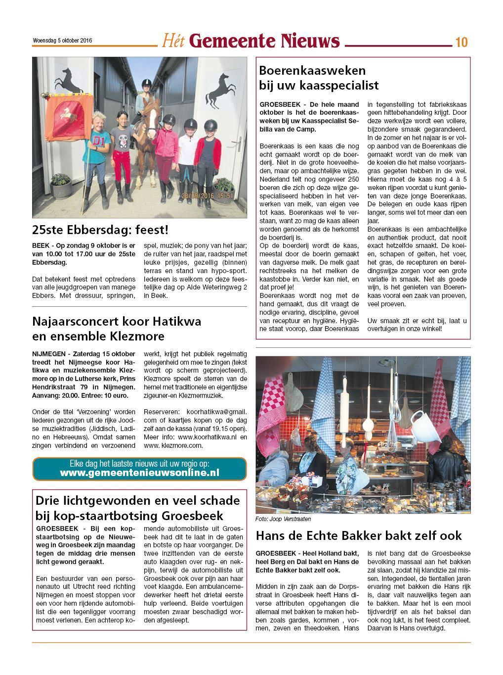76a592095c8 GN Berg en Dal Heumen Mook 5 oktober 2016